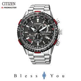 CITIZEN PROMASTER シチズン エコドライブ 電波 腕時計 メンズ プロマスター 2018年7月発売 CB5001-57E 65,0