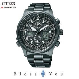 シチズン 腕時計 プロマスター CITIZEN JY8025-59E メンズウォッチ 新品お取寄せ品