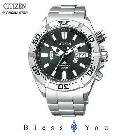 シチズン 腕時計 プロマスター CITIZEN PMD56-3081 メンズウォッチ 新品お取寄せ品