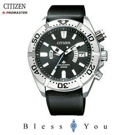 シチズン 腕時計 プロマスター CITIZEN PMD56-3083 メンズウォッチ 新品お取寄せ品