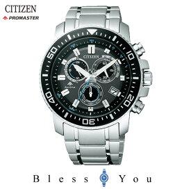 シチズン 腕時計 エコ・ドライブ ソーラー電波時計 プロマスター 【新品お取り寄せ】 PMP56-3052[CITIZEN] 50,0