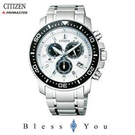 シチズン エコドライブ 腕時計 エコ・ドライブ ソーラー電波時計 プロマスター PMP56-3053 [CITIZEN] 50,0 新品お取り寄せ
