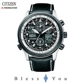 シチズン 腕時計 プロマスター CITIZEN PMV65-2272 メンズウォッチ 新品お取寄せ品
