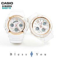 CASIOG-SHOCKカシオ腕時計ペアGショック2018年11月新作ラバーズコレクション2018クリスマス限定LOV-18A-7AJR33,0