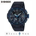 CASIO G-SHOCK カシオ ソーラー 腕時計 メンズ Gショック 2019年10月新作 G-STEEL GST-B200X-1A2JF 83,0