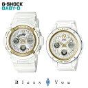 ラバーズコレクション2019 CASIO G-SHOCK カシオ 腕時計 ペアウォッチ Gショック 2019年11月新作 ラバーズコレクション LOV-19A-7AJR 30,5