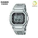 Gショック G-SHOCK カシオ 電波ソーラー 腕時計 メンズ GMW-B5000D-1JF 60,0 gキャン