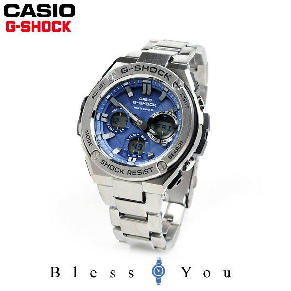 カシオ Gショック Gスチール CASIO G-SHOCK G-STEEL 電波 ソーラー 電波時計 腕時計 メンズ ブルー アナデジ タフソーラー GST-W110D-2AJF 45,0