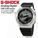 国内正規品 G-SHOCK ジーショック Gショック 2021年8月 GM-2100-1AJF 24,0 腕時計 メンズ CASIO カシオ