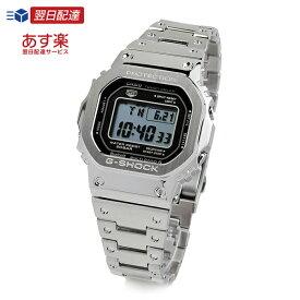 【あす楽】カシオ Gショック CASIO G-SHOCK デジタル ソーラー 電波時計 Bluetooth ブルートゥース 対応 腕時計 メンズ フルメタル シルバー GMW-B5000D-1JF プレゼント お祝い 喜ばれる 贈り物