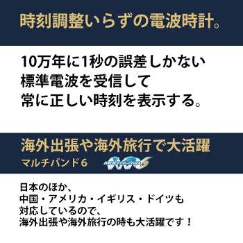 カシオ腕時計CASIOPHYSフィズSTW-1000シリーズ新品お取寄せ品