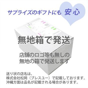 誕生日祝いセイコー腕時計メンズセイコーセレクションSBTR013ブラッククロノグラフ誕生日祝いの刻印入りセット商品です。