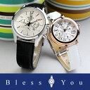 カシオ ペアウォッチ エディフィス&シーン EDIFICE&SHEEN EFB-504JL-7AJF-SHE-3034GLJ-7AJF 50,0 腕時計 レザー...