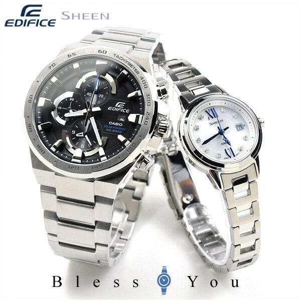 ペアウォッチ カシオ エディフィスandシーン ソーラーEDIFICE&SHEEN EFR-541SBD-1AJF-SHS-4500D-7AJF 56,0 腕時計