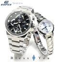 エントリーP5 ペアウォッチ カシオ エディフィスandシーン ソーラーEDIFICE&SHEEN EFR-541SBD-1AJF-SHS-4500D-7AJF 56,0 腕時計