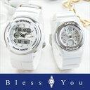 ジーショック ペアウォッチ 腕時計 ペア g-shock 白 baby-g 白 G-300LV-7AJF-BGA-100-7B3JF 【あす楽】 カップル ウォ...