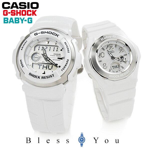 ペアウォッチ gショック 腕時計 ペア G−SHOCKペア G-300LV-7AJF-BGA-100-7B3JF カップル ウォッチ ブランド 送料無料 %OFF あす楽
