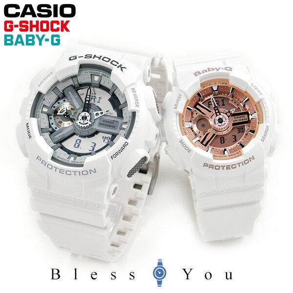 二人をつなぐ魔法の時計 ペアウォッチ G−SHOCK/BABY-G 7A1 ペア GA-110C-7AJF-BA-110-7A1JF 30,0 ホワイト/ピンク【腕時計 ペア カップル ブランド ウォッチ】 ジーショック