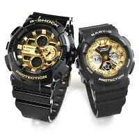 [10new]ペアウォッチG-SHOCK×BABY-GPairModelブラック/ゴールドGA-140GB-1A1JF-BA-130-1A3JF31,0お揃いのデザインの時計でふたりの大切な時を刻む腕時計ペアカップルウォッチジーショックgショック