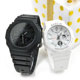 ■ ペアウォッチ gショック Gショック ベビーG G-shock Baby-G GA-2100-1A1JF-BGA-255-7AJF 26,5 フルブラック [腕時計 ペア カップル ブランド ウォッチ]