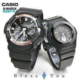 ペアウォッチ gショック g−shock 電波 ソーラー G-shock & Baby-G GAW-100-1AJF-BGA-1050B-1BJF 48,0 [腕時計 ペア カップル ブランド ウォッチ]