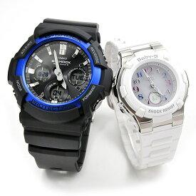 [あす楽]ペアウォッチ gショック g−shock 電波 ソーラー G-shock & Baby-G GAW-100B-1A2-BGA-1100GR-7BJF 48,0 [腕時計 ペア カップル ブランド ウォッチ]