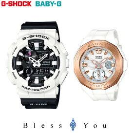 ペアウォッチ gショック G-shock & Baby-G gax-100b-7ajf-bga-220g-7ajf 36,0 ■ [腕時計 ペア カップル ブランド ウォッチ]