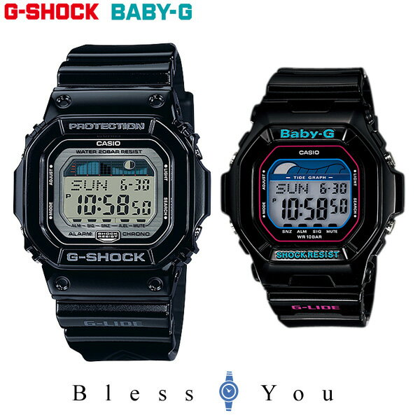 ペアウォッチ G−SHOCKペア デジタル 【腕時計 カップル ペア ブランド ウォッチ ギフト】 GLX-5600-1JF+BLX-5600-1JF 22,0 ジーショック