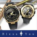 ペアウォッチ gショック ジーショック GショックandベビーG ソーラー電波時計 gst-w300g-1a9jf-bga-2200g-1bjf 66,5 ジースチール 腕時計 ゴールド