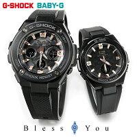ペアウォッチジーショックブラックソーラー電波時計G-shock&Baby-GGST-W310BDD-1AJF-MSG-W200BDD-1AJF87,0[11new]