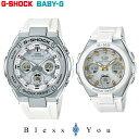 ペアウォッチ G−SHOCKペア 電波ソーラー 腕時計 [white-gd]GST-W310-7AJF-MSG-W100-7A2JF 70,0 [11n] G-shock Baby-G