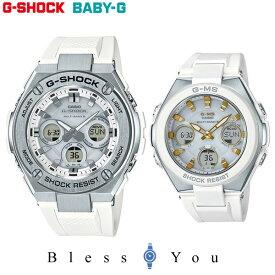 ペアウォッチ gショック g−shock 電波 ソーラー G-shock & Baby-G [white-gd]GST-W310-7AJF-MSG-W100-7A2JF 70,0 G-shock Baby-G