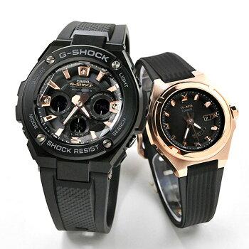 ペアウォッチジーショックジーミズソーラー電波腕時計GST-W310BDD-1AJF-MSG-W300G-1AJF84,0G-shockG-STEEL&BABY-GG-MS[11new]