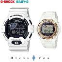 ペアウォッチ gショック デジタル g−shock 電波 ソーラー計 GW-8900A-7JF-BGR-3003-7AJF 41,0 【腕時計 ペア カップル ブランド ウォッチ】