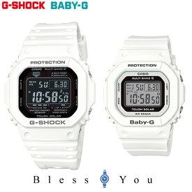 ペアウォッチ gショック g−shock 電波 ソーラー G-shock & Baby-GGW-M5610MD-7JF-BGD-5000-7JF 39,0
