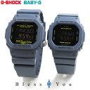 ペアウォッチ gショック g−shock 電波 ソーラー G-shock & Baby-G ネイビー GW-M5610NV-2JF-BGD-5000-2JF 39,0 【 腕時計 ペア カップル ブラ