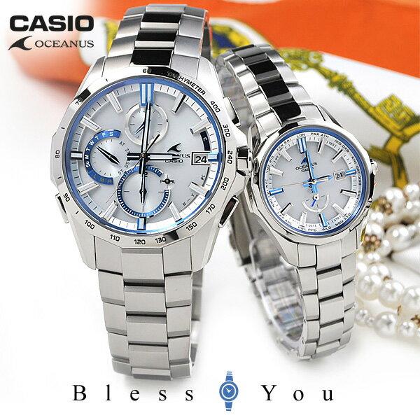 ペアウォッチ カシオ オシアナス マンタ ソーラー電波時計 OCW-S4000F-7AJF-OCW-S350F-7AJF 310,0 OCEANUS Manta ピュアホワイト 日本製 腕時計 [12n]