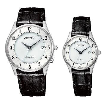 エントリーで全品P10倍シチズンコレクションソーラー電波ペアウォッチ腕時計レザー(pgd)CITIZENCOLLECTIONAS1062-08A-ES0002-06A66,0銀婚式プレゼント両親レザーバンド革ベルト