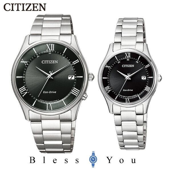 ポイント10倍 シチズンコレクション ソーラー電波 ペアウォッチ 腕時計 (bk) CITIZEN COLLECTION AS1060-54E-ES0000-79E 70,0 銀婚式 プレゼント 両親