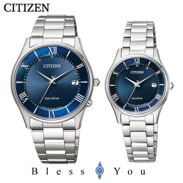ポイント10倍 シチズンコレクション ソーラー電波 ペアウォッチ 腕時計 CITIZEN COLLECTION AS1060-54L-ES0000-79L 70,0 銀婚式 プレゼント 両親