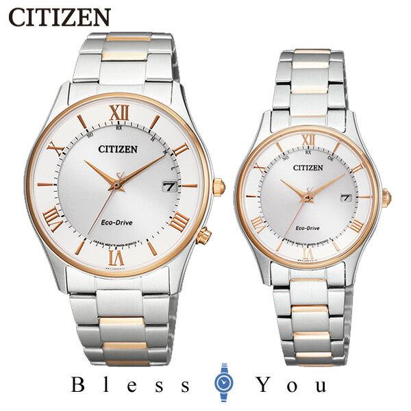 ポイント10倍 シチズンコレクション ソーラー電波 ペアウォッチ 腕時計 (conbi) CITIZEN COLLECTION AS1062-59A-ES0002-57A 76,0 銀婚式 プレゼント 両親