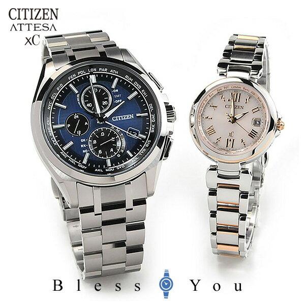 シチズン アテッサ & XC ペアウォッチbu ソーラー 電波時計 ペアウォッチ ペア腕時計 カップル ウォッチ 腕時計 ペア ブランド bu&pi AT8040-57L-EC1034-59W 158,0