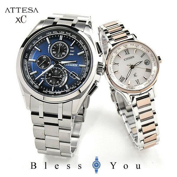 シチズン アテッサ/クロスシー ペアウォッチ ATTESA/ XC AT8040-57L-EC1165-51W 178,0 チタン