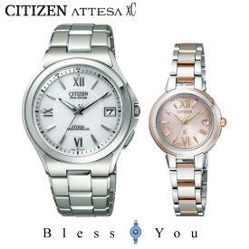シチズン アテッサ&クロスシー ペアウォッチ ソーラー電波時計 腕時計 ATD53-2842-XCB38-9133 100,0 wh&pi