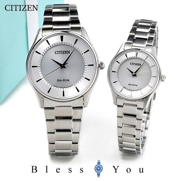 シチズン エコドライブ ペアウォッチ ソーラー メンズ&レディース腕時計 BJ6480-51A-EM0400-51A 50,0 正規品 腕時計 カップル ペア ウォッチ ブランド ギフト ペア腕時計