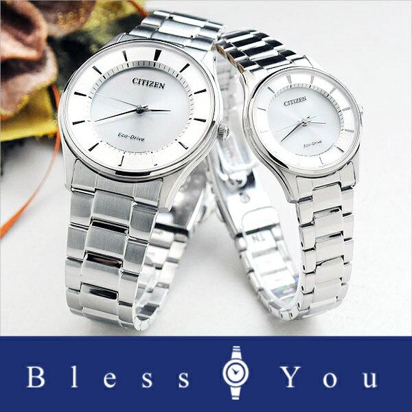シチズン エコドライブ ペアウォッチ ソーラー メンズ&レディース腕時計 [あす楽] BJ6480-51A-EM0400-51A 50,0 正規品【 腕時計 カップル ペア ウォッチ ブランド ギフト ペア腕時計 】