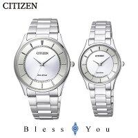 シチズンエコドライブペアウォッチソーラーピンクゴールドレザーバンドメンズ&レディース腕時計BJ6480-51A-EM0400-51A50,0正規品【腕時計カップルペアウォッチブランドギフトペア腕時計】