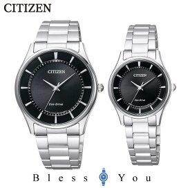 [お取り寄せ]シチズン エコドライブ ペアウォッチ ソーラー エコドライブ BK メンズ&レディース腕時計 BJ6480-51E-EM0400-51E 50,0 正規品 【 腕時計 カップル ペア ウォッチ ブランド ギフト ペア腕時計 】