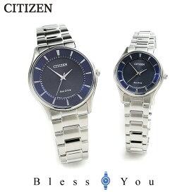 シチズン コレクション エコドライブ ペアウォッチ ソーラー 腕時計 BJ6480-51L-EM0400-51L 50,0 正規品 [blue]【 腕時計 カップル ペア ウォッチ ブランド ギフト ペア腕時計 】