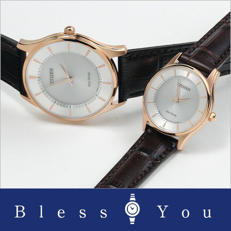シチズン エコドライブ ペアウォッチ ソーラー ピンクゴールド レザーバンド メンズ&レディース腕時計 BJ6482-04A-EM0402-05A 46,0 正規品 【 腕時計 カップル ペア ウォッチ ブランド ギフト ペア腕時計 】